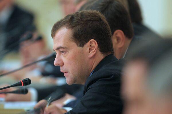 Президент РФ Дмитрий Медведев во время заседания Совета при президенте РФ по развитию физической культуры и спорта