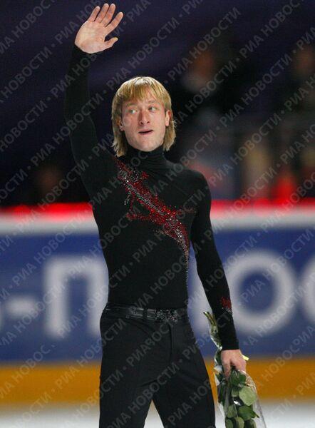 Евгений Плющенко. Показательное выступление