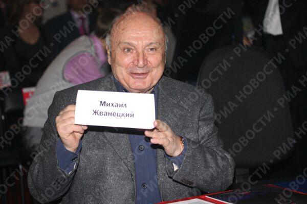 Михаил Жванецкий. Финал XV конкурса Краса России-2009