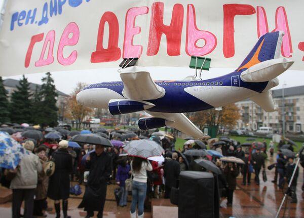 Митинг сотрудников авиакомпании КД Авиа