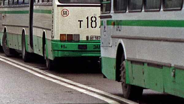 расписание автобуса 52 лобня перепечинское кладбище