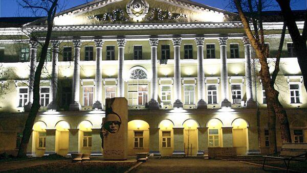 Здание Московского Государственного лингвистического университета в Москве. Архивное фото