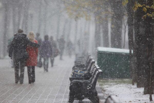 День всех влюбленных в Москве будет ветреным и снежным