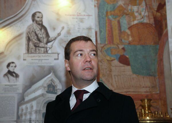 Президент РФ Дмитрий Медведев на богослужении в православном храме. Архив