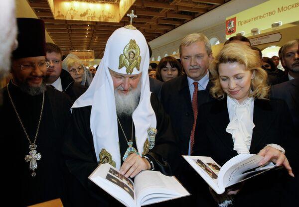 Российский кинематограф добреет, считает патриарх Кирилл