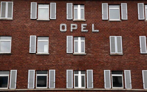 Завод Опель