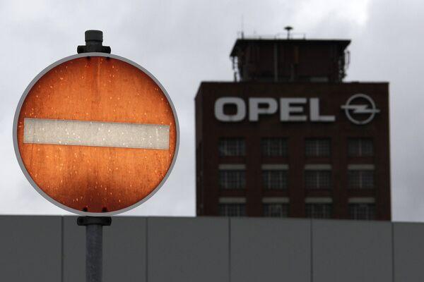 Штаб-квартира компании Opel в Рюссельсхайме