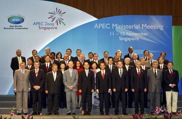 Министры иностранных дел стран-участниц Азиатско-Тихоокеанского экономического сотрудничества (АТЭС)