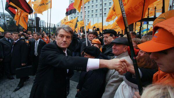 Виктор Ющенко, архивное фото