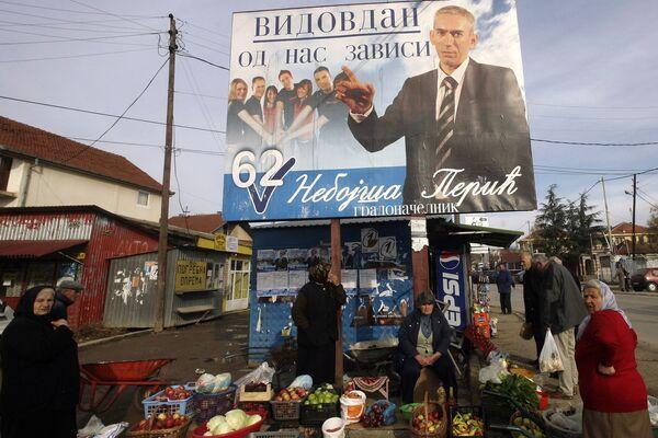 Предвыборная агитация в сербском анклаве в Косово