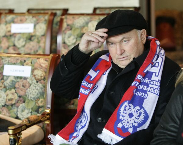 Юрий Лужков. Архив