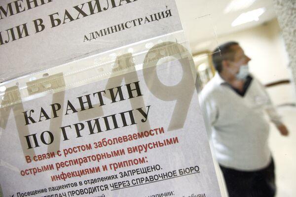 МО Новая больница в Екатеринбурге