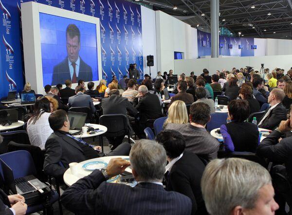 Несовершеннолетние смогут становиться сторонниками Единой России