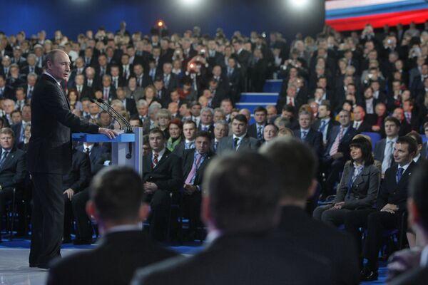 Российский консерватизм стал официальной идеологией Единой России