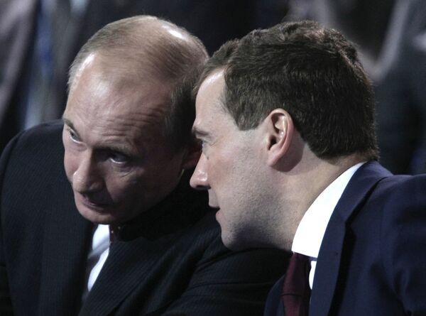 Президент РФ Д.Медведев и премьер-министр РФ В.Путин на Съезде партии Единая Россия