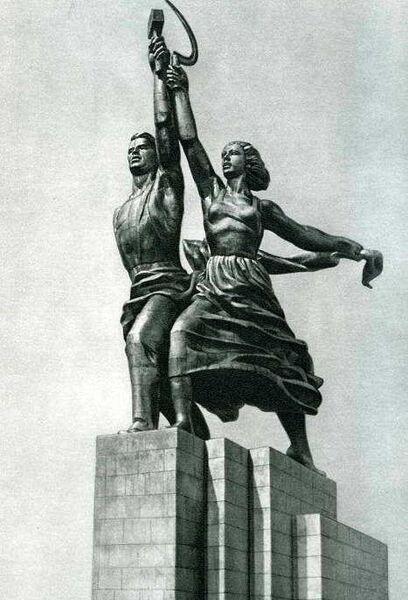 Памятник Рабочий и Колхозница
