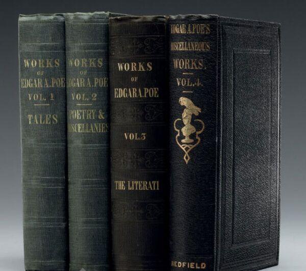 Первая напечатанная книга Эдгара Аллана По