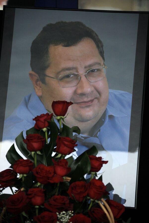Прощание с президентом ПрофМедиа Александром Вариным