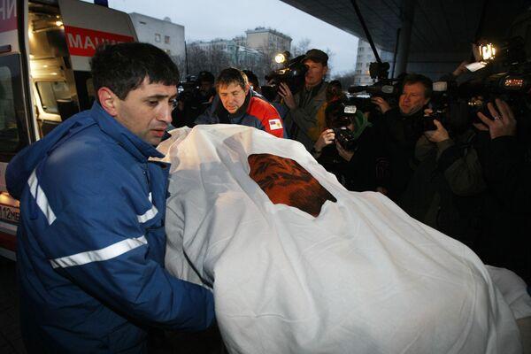 Пострадавшие при пожаре в пермском клубе Хромая лошадь доставлены в НИИ скорой помощи имени Склифосовского