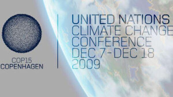 Конференция ООН по климату открылась в Копенгагене
