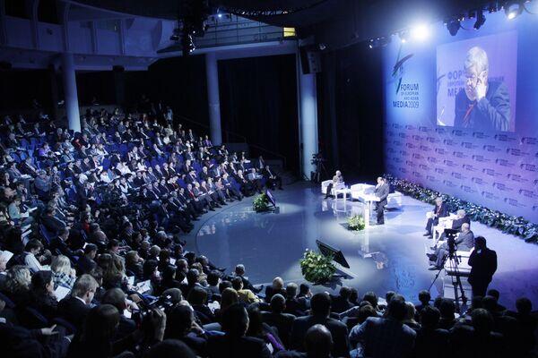 Церемония открытия Форума Европейских и Азиатских Медиа