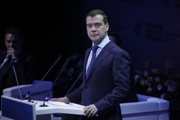 Дмитрий Медведев на Форуме Европейских и Азиатских Медиа