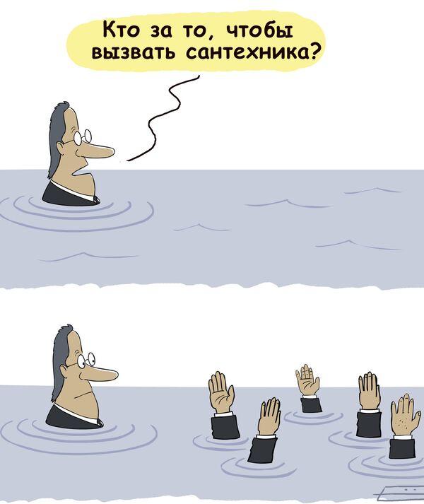 Прорыв труб в здании Госдумы