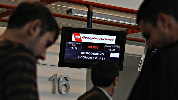Регистрация пассажиров на рейс Тбилиси - Москва. Архивное фото