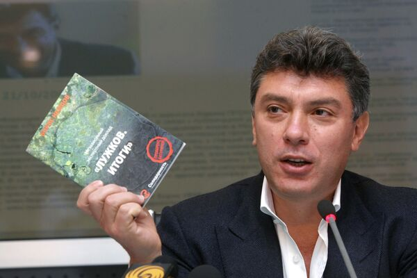 Политик Борис Немцов. Архив