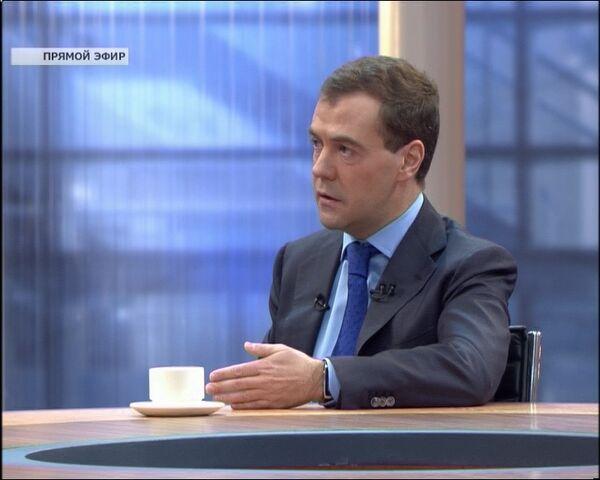 Дмитрий Медведев с прямого эфира