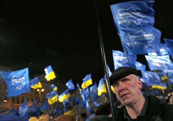 Партия регионов проводит предвыборный митинг
