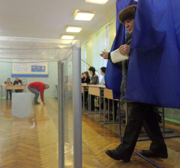 На Украине открыт контакт-центр для международных наблюдателей