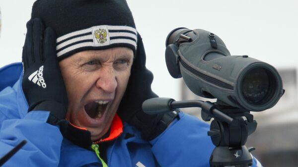 Старший тренер мужской сборной России по биатлону Владимир Аликин