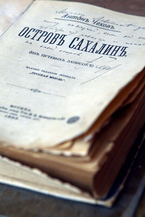 Книга Островъ Сахалинъ 1895 года издания с дарственной надписью Антона Павловича Чехова