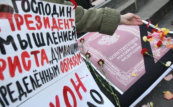 Кадры, съемку которых сочли участием в несанкционированной акции: акция Похороны Конституции.