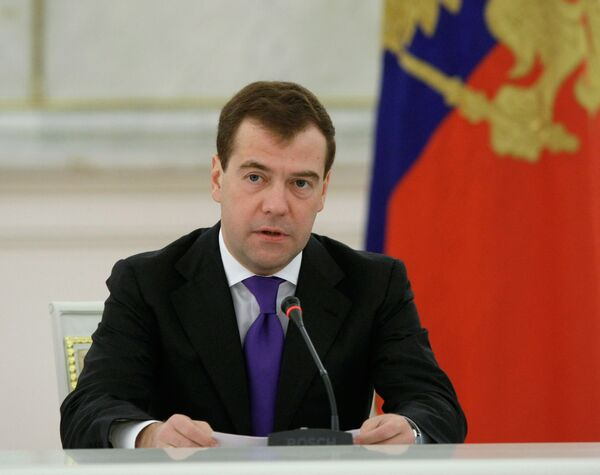 Заседание Госсовета РФ, посвященное развитию политической системы России