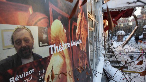 Коляда-театр в Екатеринбурге