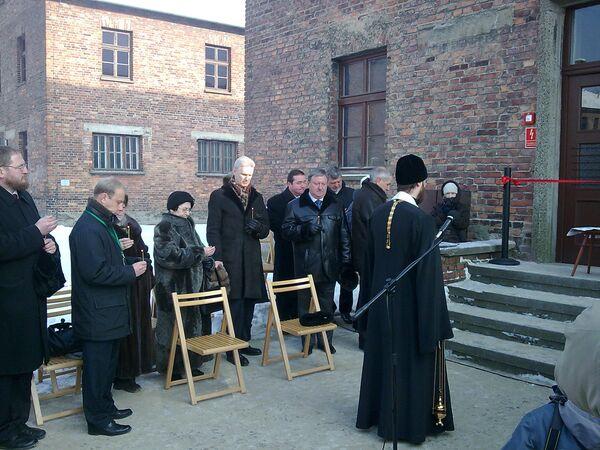 Во время открытия российской экспозиции в Освенциме