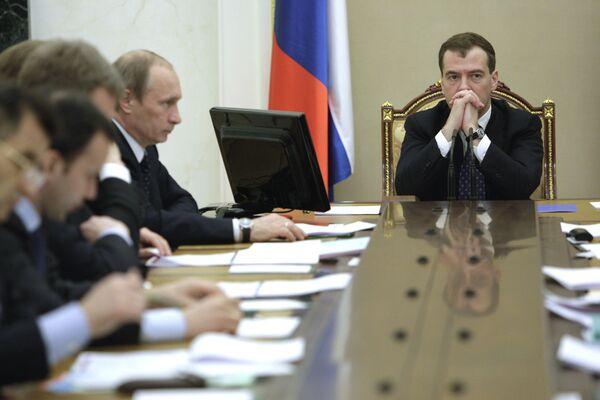 Совещание по проблемам инвестиционного климата в России