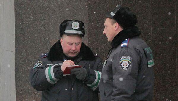 Сотрудники правоохранительных органов Украины. Архив