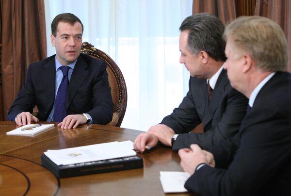 Встреча Дмитрия Медведева с Виталием Мутко и Леонидом Тягачевым