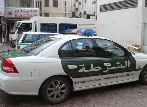 Дубай. Полиция. Архивное фото
