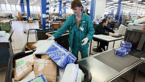 Участники ТС подписали соглашение об обмене почтовыми отправлениями