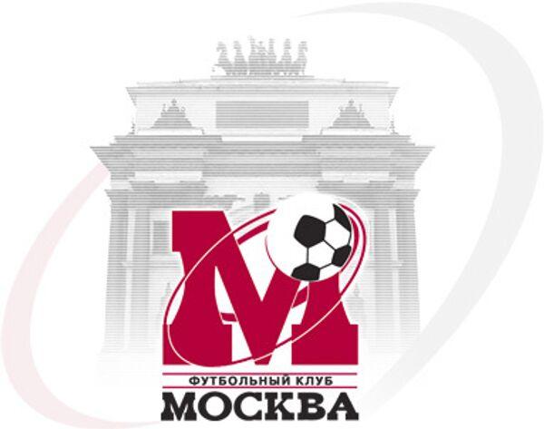 Футбольный клуб Москва