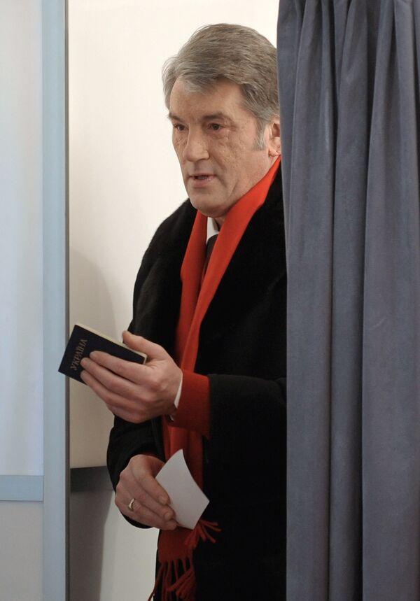 Действующий президент Украины Виктор Ющенко принял участие в голосовании в день выборов президента Украины