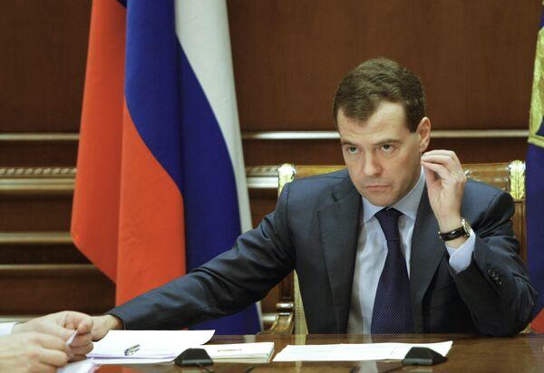 Президент РФ Д.Медведев провел заседание совета по развитию финансового рынка в России