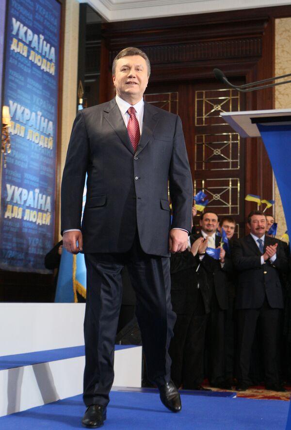 Избранный президент Украины Виктор Янукович. Архив