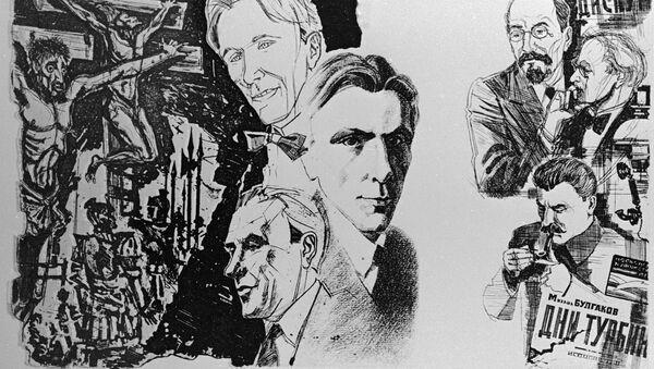 Иллюстрация к роману Михаила Булгакова Мастер и Маргарита. Архивное фото