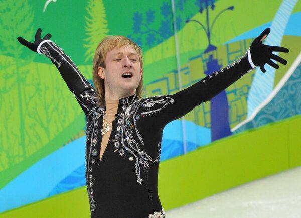Олимпиада - 2010. Фигурное катание. Мужчины. Короткая программа