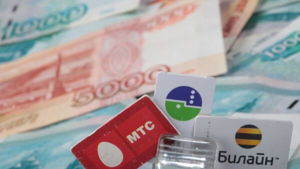 ФАС против госрегулирования тарифов сотовых операторов